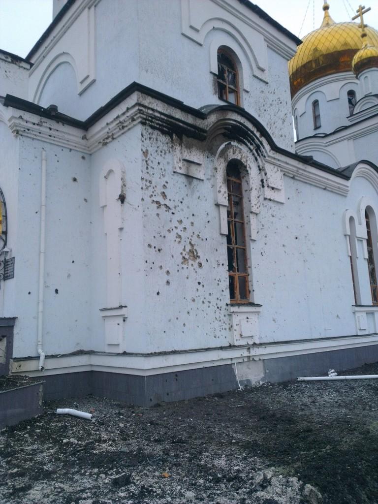 Авдеевка_обстрел-4-768x1024